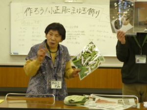講師 金子トミ氏